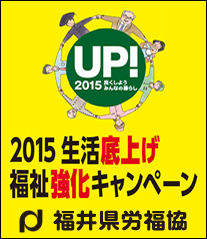 up2015.png